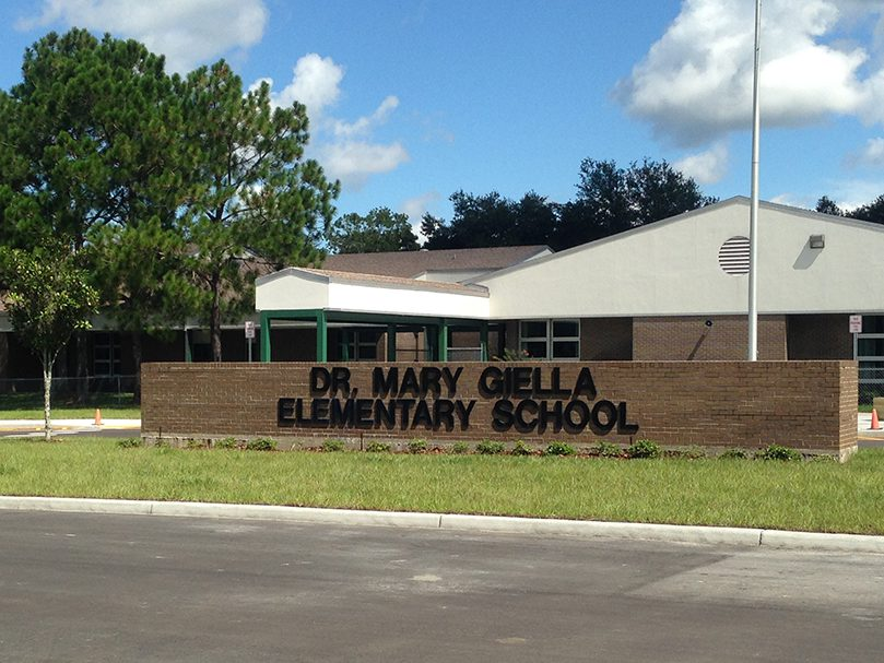 We   ARE  Mary Giella Elementary